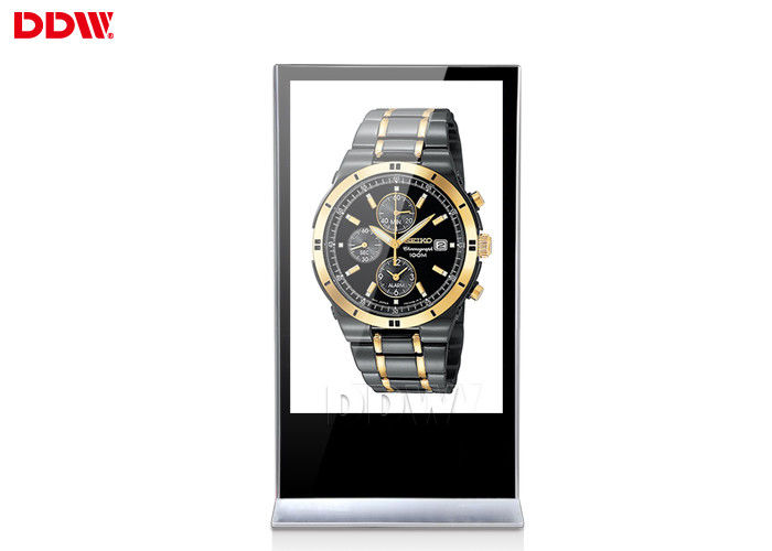 Weatherproof Free Standing Digital Display, 70 Inch Large Lcd Screens For Advertising DDW-AD7001S